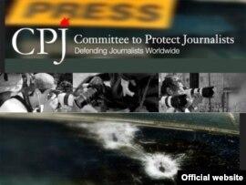 من موقع لجنة حماية الصحفيين