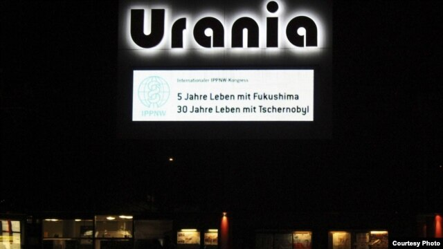Канфэрэнц-заля Urania (Бэрлін)
