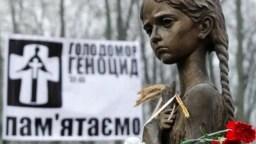 28 листопада вшановуватимуть пам'ять жертв Голодомору в Україні