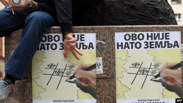 Poziv na protest protiv ulaska u NATO, Beograd 2011.