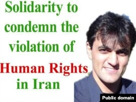 پوستر درخواست آزادی سعید ملک پور که در اینترنت منتشر شده است.