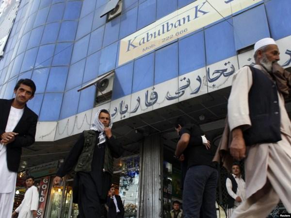 Afghan Watchdog Says Ex-Leaders' Brothers Owe In Bank Scandal