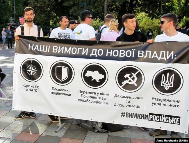 Біля парламенту України перед першим засіданням Верховної Ради 9-го скликання. Київ, 29 серпня 2019 року