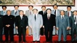 Hội nghị Thành Đô tháng 9 năm 1990 đã diễn ra trong bí mật.
