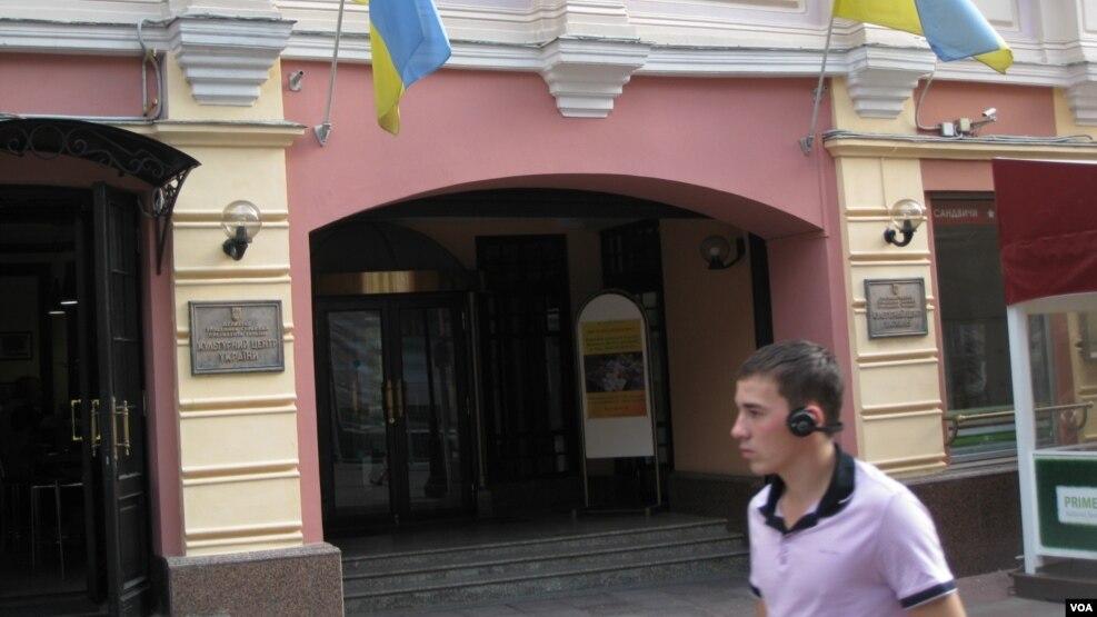 在莫斯科市中心的乌克兰文化中心,现已关闭。
