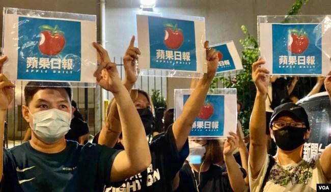 大批市民手持苹果日报标志向编采人员表达谢意 (美国之音/汤惠芸)