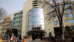 中国民企明天控股集团在北京注册的办公楼。(2017年2月3日)