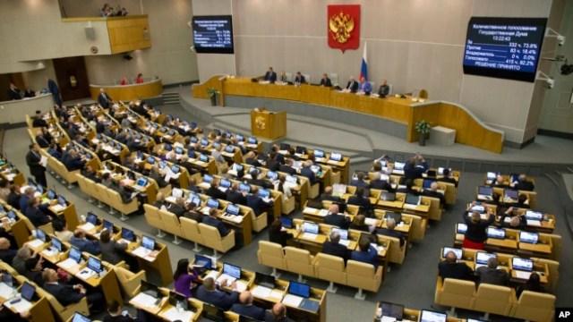Suasana sidang majelis rendah parlemen Rusia, State Duma, di Moskow, Russia, 27 September 2018. (Foto: dok).