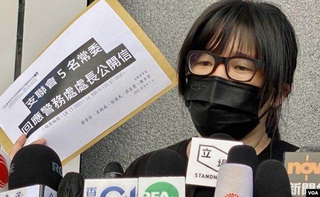 邹幸彤手持回应警务处处长的公开信,重申支联会并非外国代理人(美国之音/汤惠芸)