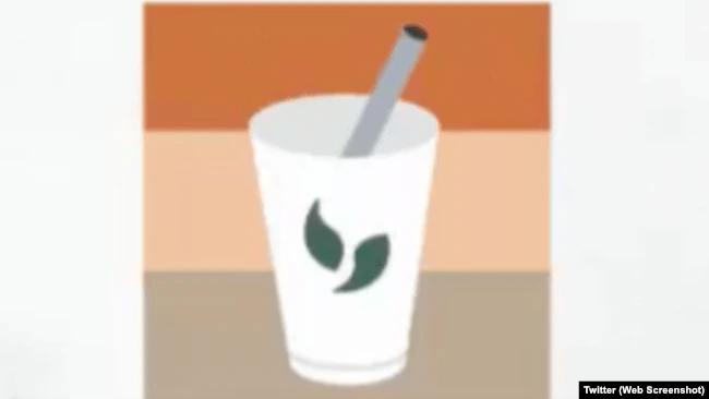 """社交媒体推特推出在线民主运动""""奶茶联盟""""的表情符号。(2021年4月8日)"""
