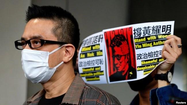 香港歌手黄耀明离开东区法院。(2021年8月5日)