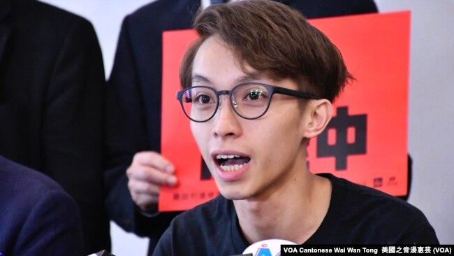资料照:前香港民间人权阵线召集人陈皓恒