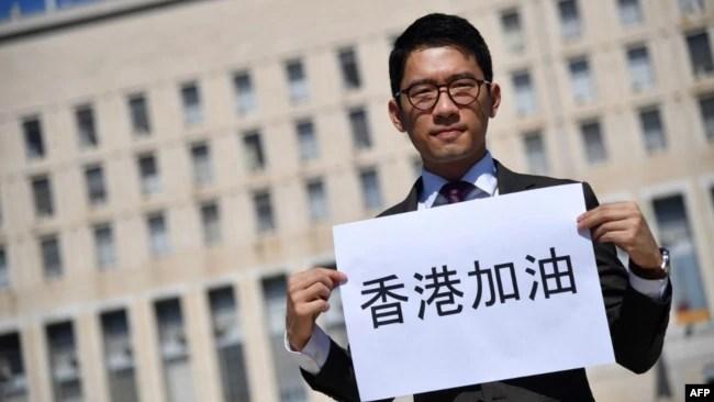 在中意两国外长会晤期间,香港民主活动人士罗冠聪在意大利外交部外对媒体讲话向罗马施压。 (2020年8月25日)