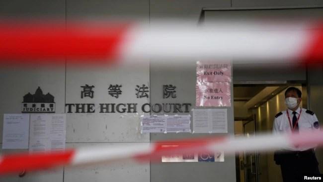 香港高等法院 (路透社資料照片)