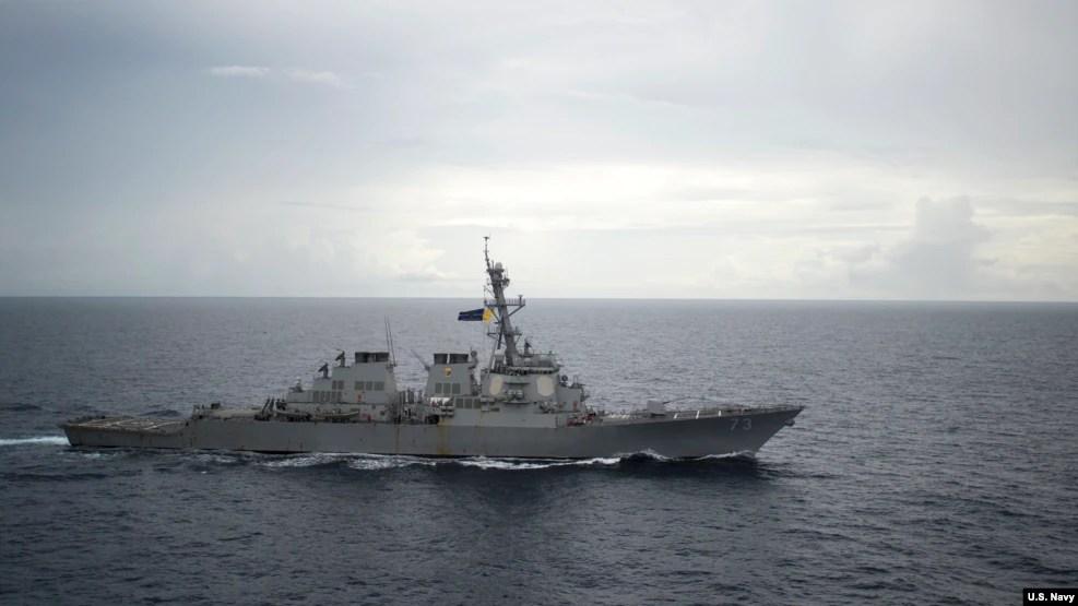 Tàu khu trục có trang bị tên lửa dẫn đường USS Decatur (DDG 73) của Mỹ hoạt động ở biển Đông. (Ảnh: Hải quân Hoa Kỳ)