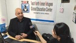 [특파원 리포트 오디오] '탈북민에 무료 영어교육' 단체, 올해 미 NGO 등록