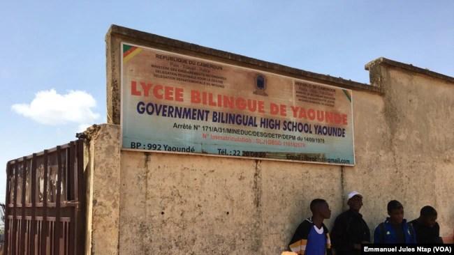 Le lycée bilingue de Yaoundé, où la lutte contre le tramadol s'intensifie, le 12 mai 2018. (VOA/Emmanuel Jules Ntap)
