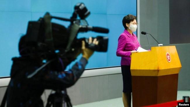香港特首林郑月娥在香港的一个记者会上宣布进行立法会选举制度改革的计划。(2021年3月8日)