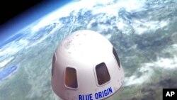 Jeff Bezos Uzay Yolculuğuna Hazır 14