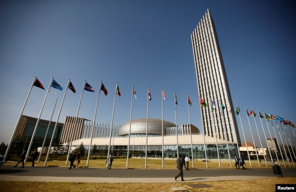A general view shows the headquarters of the African Union (AU) building in Ethiopia's capital Addis Ababa, Jan. 29, 2017.