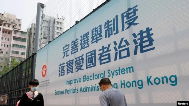 政治气氛改变下香港街上近日出现越来越多有关政治的广告标语 (路透社照片)