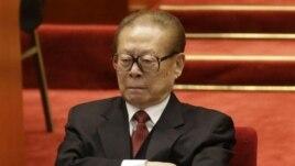 Nguyên Tổng Bí thư kiêm Chủ tịch nước Giang Trạch Dân.