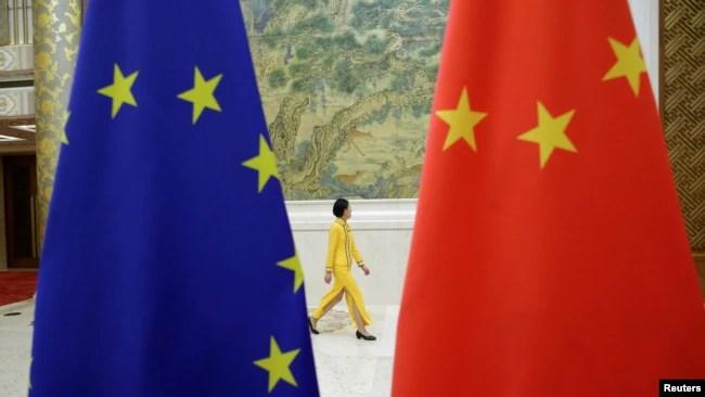 中国和欧盟高层经济对话在北京召开(2018年6月25日路透社)