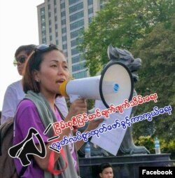 Youth activist Thinzar Shunlei Yi campaigns in Yangon for civil rights and free expression.