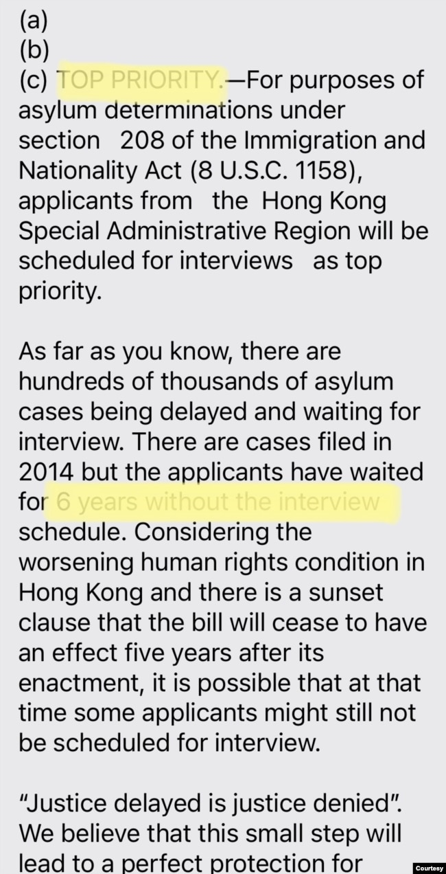 """中国民主党全国联合总部致信参议员鲁比奥等,要求将寻求庇护的香港人归为""""最高优先""""。(网路截屏)"""