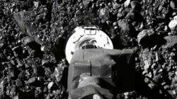 Quiz - NASA Spacecraft Captures Far More Asteroid Samples than Expected