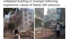 Hình ảnh một tòa nhà bị sập ở Quảng Tây sau vụ nổ trên trang Twitter của CCTV News.