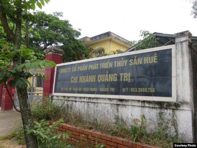 Trước khi rơi vào tay Trung Quốc, đây là Chi nhánh Quảng Trị của Công ty Cổ phần Phát triển Thuỷ sản Huế.
