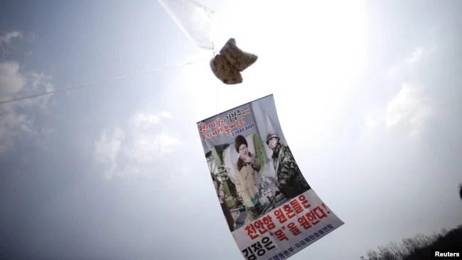 资料照:韩国活动人士向朝鲜发送的一只带有传单的气球飘荡在韩国和朝鲜之间的非军事区上空。