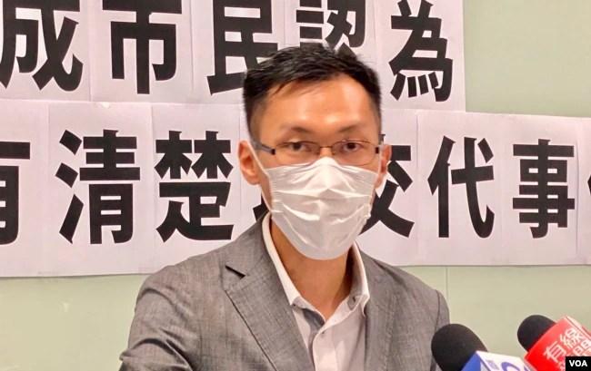 香港民主党医疗政策发言人袁海文8月4日在记者会上表示,港府处理高级官员的操守问题应该要更严谨,以释除市民对3名高官出席豪华饭局,是否涉及利益相关的疑虑 (美国之音/汤惠芸)