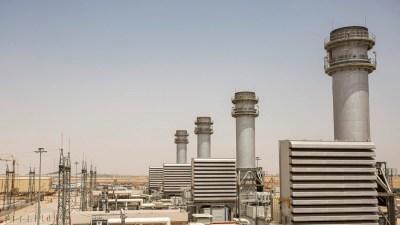 Irak Berharap Bangun 8 Reaktor Tenaga Nuklir Tahun 2030