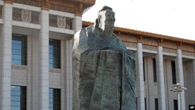 Ý tưởng thành lập Viện Khổng tử ở Việt Nam đã được nhen nhóm từ năm 2009.