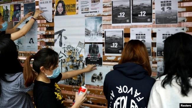 资料照:香港大学学生在校园张贴民主标语(2020年9月29日)