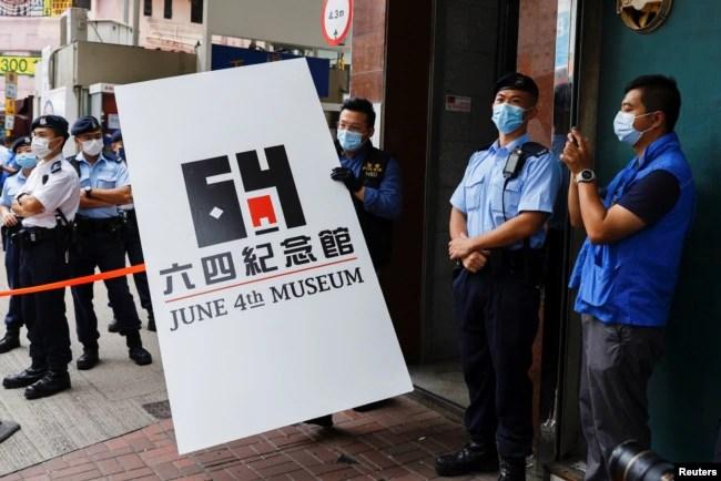 香港警方2021年9月9日突袭六四纪念馆连招牌也搬走(路透社)