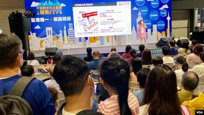 """据主办单位统计,8月28至29日一连两日在湾仔会展举行的第二届""""国际移民及置业博览"""",入场人次超过33,000人,较今年3月底举行的第一届移民博览增加约60% (美国之音/汤惠芸)"""