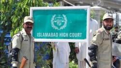 اسلام آباد ہائی کورٹ نے جنرل اسد درانی کا نام ای سی ایل سے نکالنے کا حکم دیا ہے۔