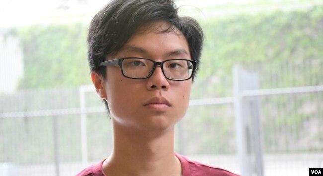 香港中文大学学生会前会长区倬僖对学生会解散感到痛心 (美国之音/汤惠芸)