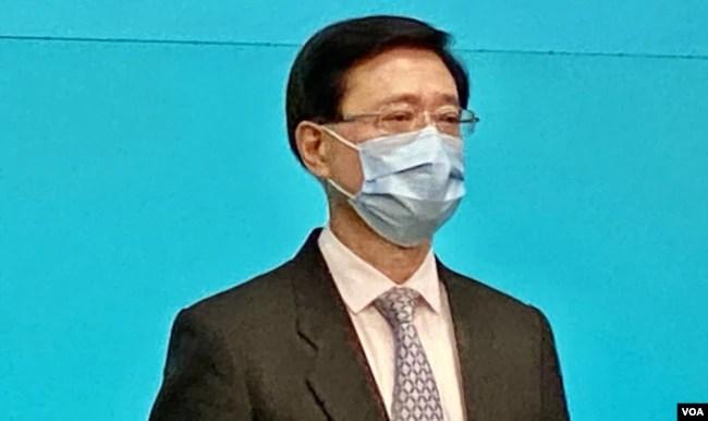 李家超成为香港历史上首位警察背景官员,升任政务司司长 (美国之音/汤惠芸)