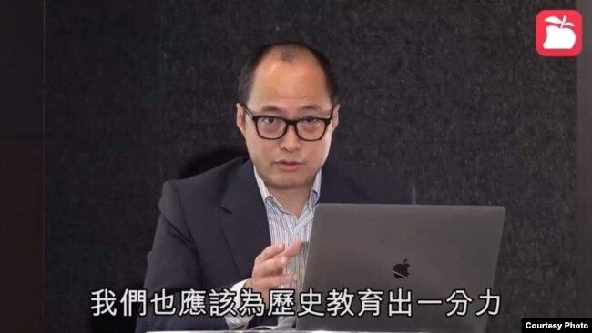 因为一条近代史考题而被中国官媒批评的前香港考试及评核局评核发展部经理杨颖宇博士为苹果日报在网上主持历史节目 (图片来源:香港《苹果日报》)