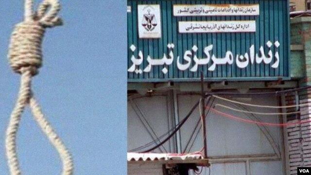 Tabriz Prison