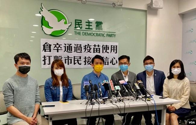 美国国会议员权威仓库卒通过使用中国制科兴疫苗,打击市民植入信心。(美国之音/汤惠芸)