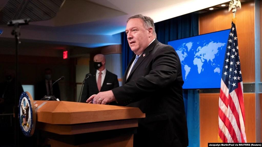 美国国务卿蓬佩奥11月10日在国务院参加记者会。
