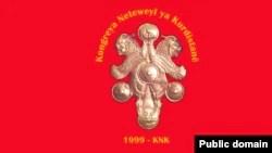 KNK logo