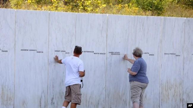 Memoriali në Shanksville të Pensilvanisë