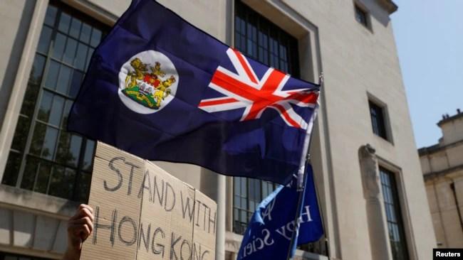 资料照 - 2020 年 7 月 31 日,在中国驻英国伦敦大使馆外抗议香港日益恶化的自由期间,有人挥舞港英时期香港旗帜。