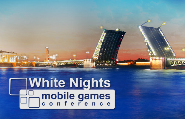 white_nights_conferense